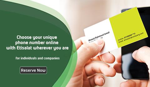 Etisalat Online Shop